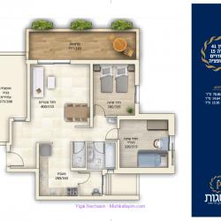 3-room-apartment-15-with-option-pesagot-taman