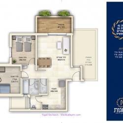 3-room-apartment-with-option-pesagot-taman